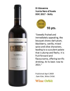 Wine Orbit 2019 -Vurria Nero d'Avola DOC 2017 93 points